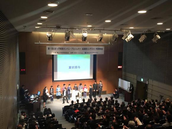 【2/11】情文ホールで、はまっこ未来カンパニープロジェクトの「学習発表会」が開催されました。