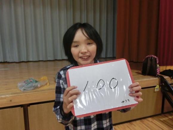 活動報告 チャレンジテニス! 2015 11 15 桜岡小学校