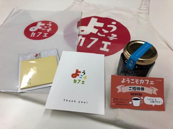 【ご報告】返礼品を発送しました!