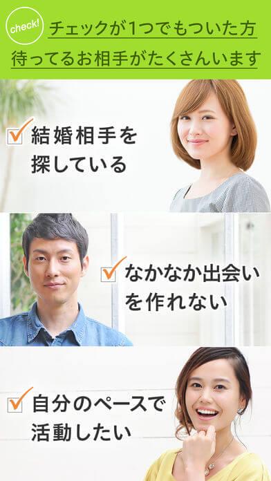 youbride(ユーブライド)2