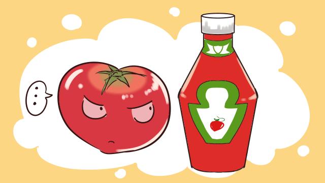 トマトは嫌いだがケチャップは大好き