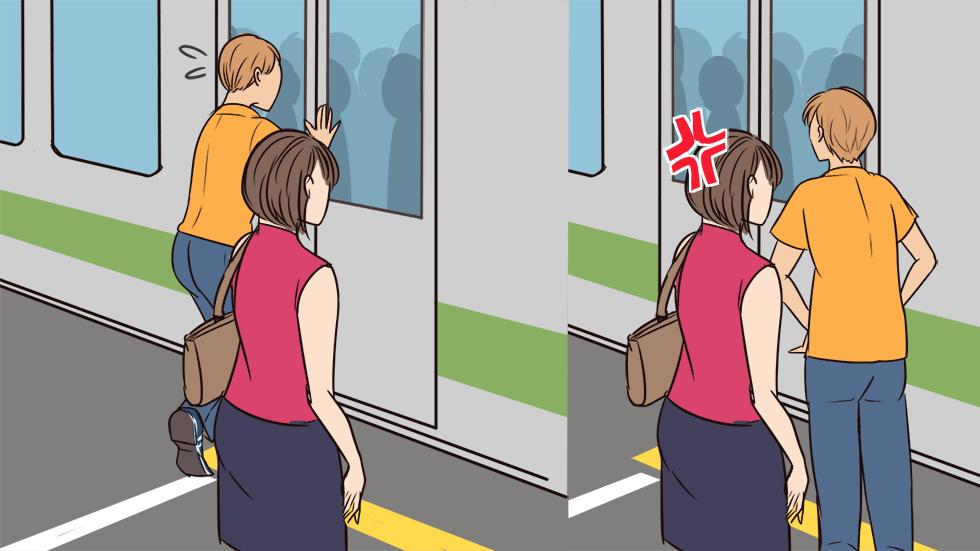 次の電車に乗ろうと最前列で待っていたら乗れなかった人が自分の前に並んできてイラ