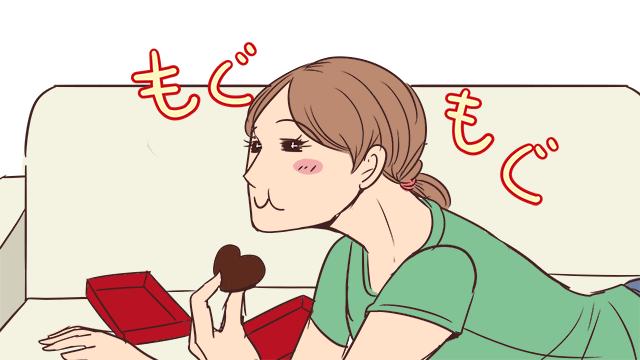 会社でもらったチョコを嫁に全部食べられる
