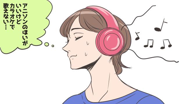 非オタク用に好きでもない流行歌を聴く
