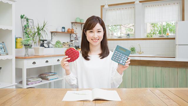 【男女別】出会いに必要な金額は?withアプリ料金まとめ