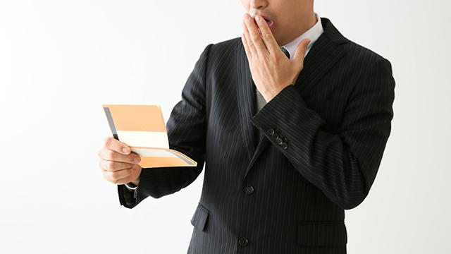 【有料会員】解約手続き&退会方法とは?