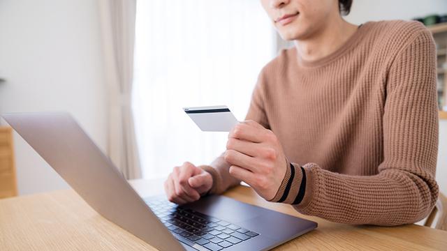 【有料会員】クレジットカード決済(ブラウザ版、WEB版)の退会方法は?