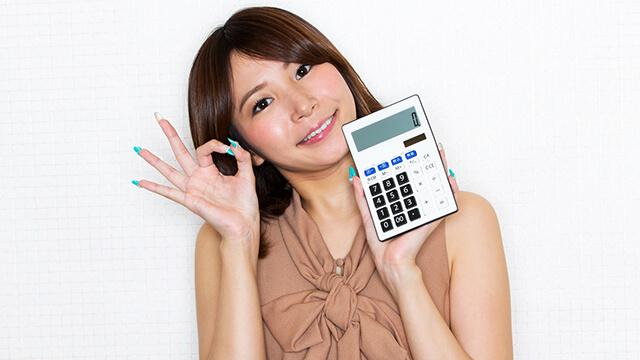 料金システムが定額制で使い放題