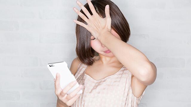 恋活アプリを安全に利用したいなら?選びたいアプリはこの4つ!