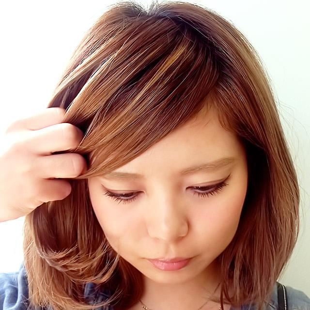 「都会っぽいヘアアレンジ」の_2