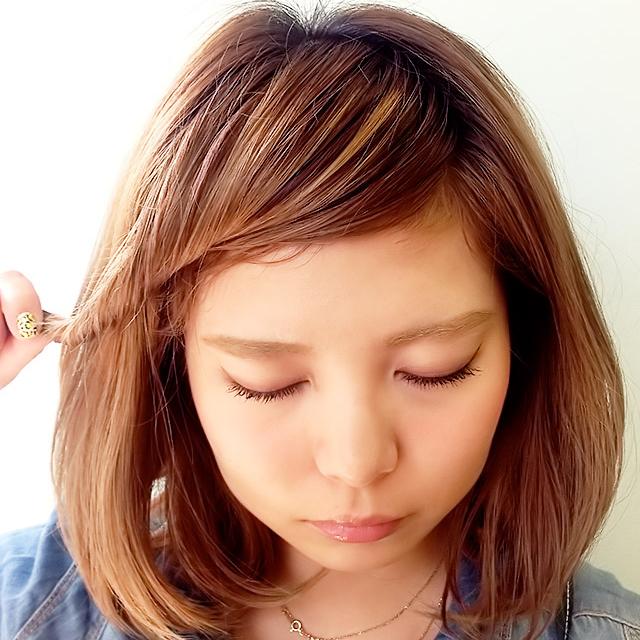「都会っぽいヘアアレンジ」の_3