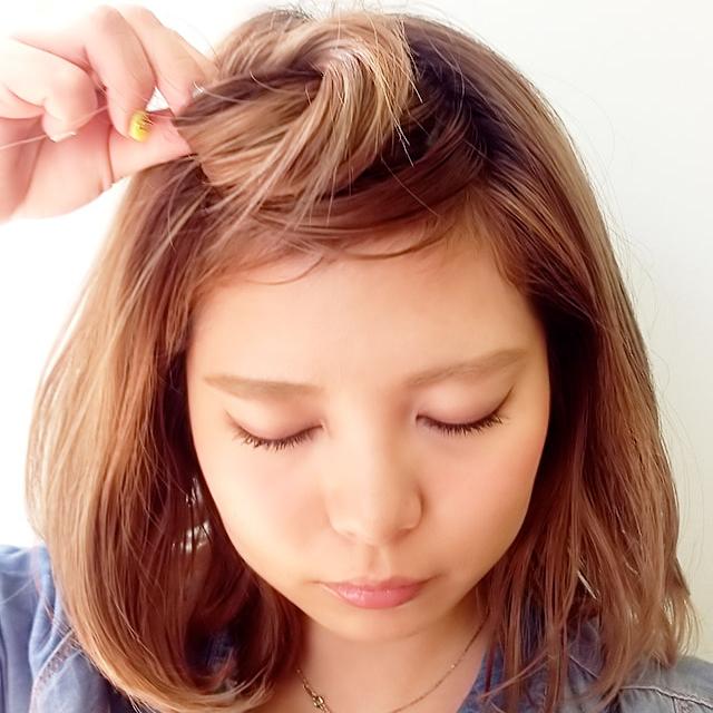 「都会っぽいヘアアレンジ」の_4