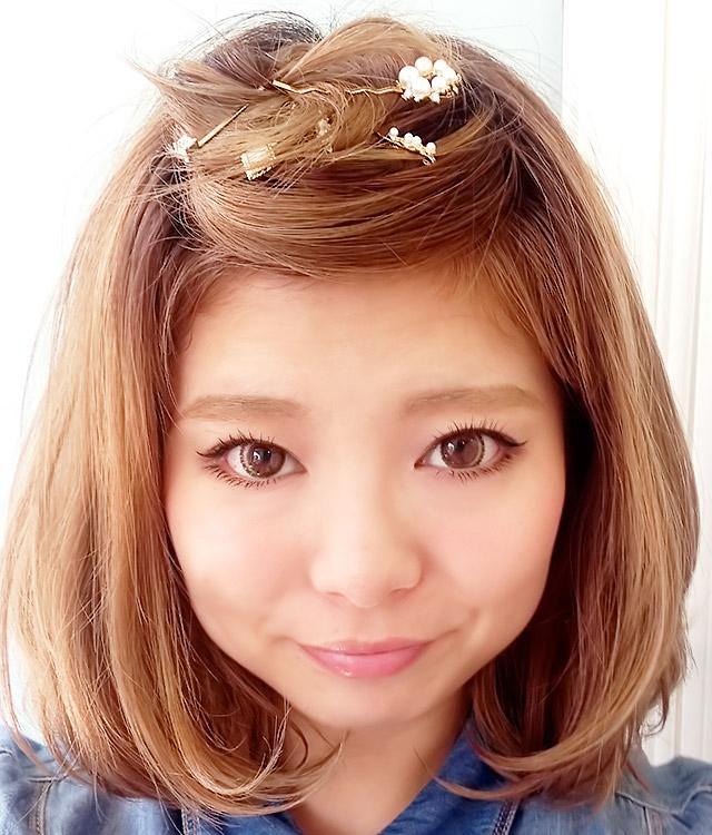 「都会っぽいヘアアレンジ」の写真【フロント】