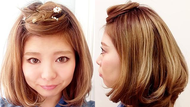 ふんわりくるくる前髪カップケーキ風アレンジで都会っぽい髪型に
