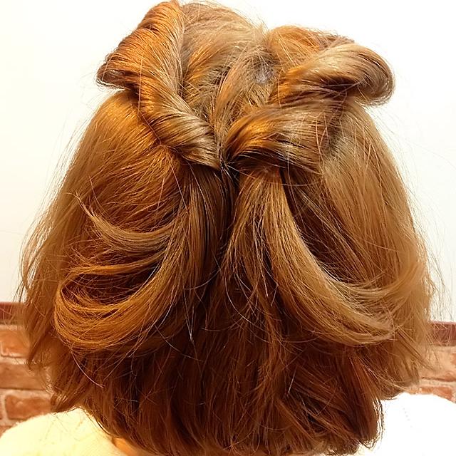 「スウィートバレンタインヘアアレンジ」の写真【バック】