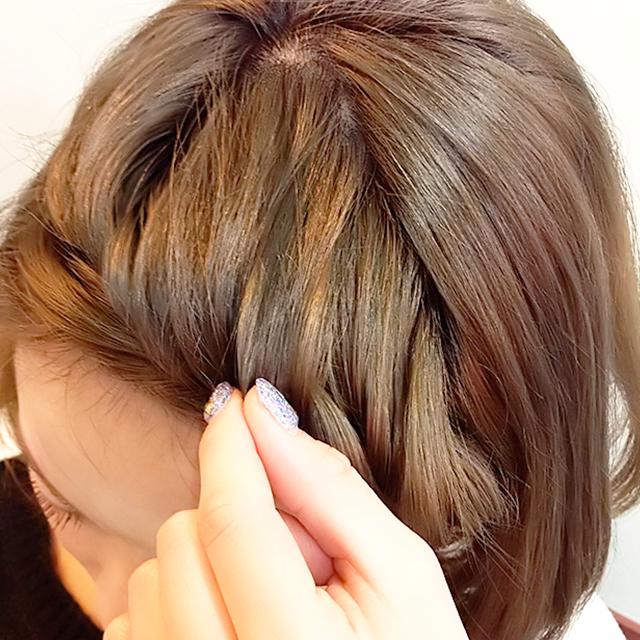 「通勤&通学にぴったりのヘアアレンジ」の手順_6