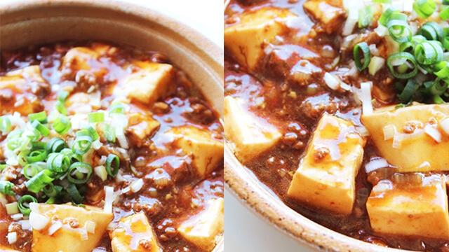冷え性とむくみを予防するダイエットレシピ~ガッツリ食べても太らない麻婆豆腐丼