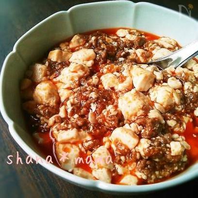 ⑥麻婆豆腐