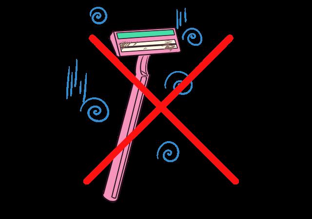 NG③ カミソリの刃をあまり交換していない