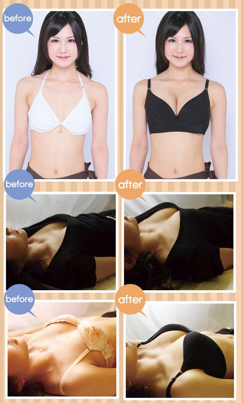 撮影モデルも着用してみたちころ、胸元に明らかな違いが!