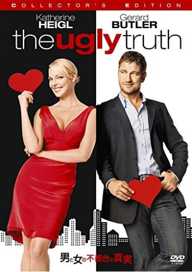 ①男と女の不都合な真実(2009)