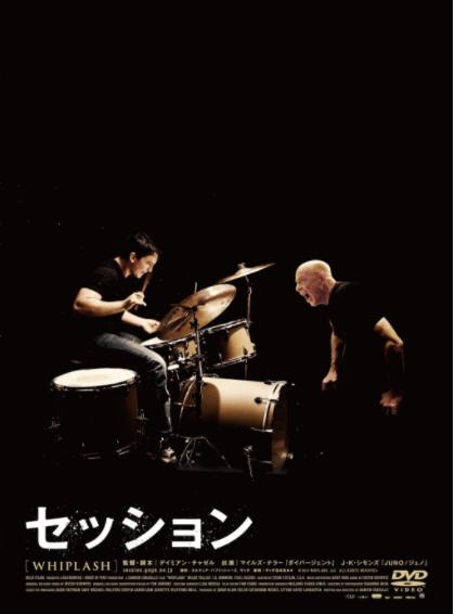 ②セッション(2015)