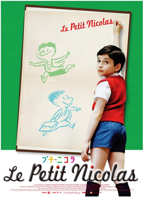 ⑦プチ・ニコラ(2010)