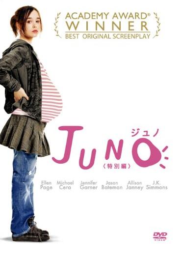 ④JUNO/ジュノ(2008)