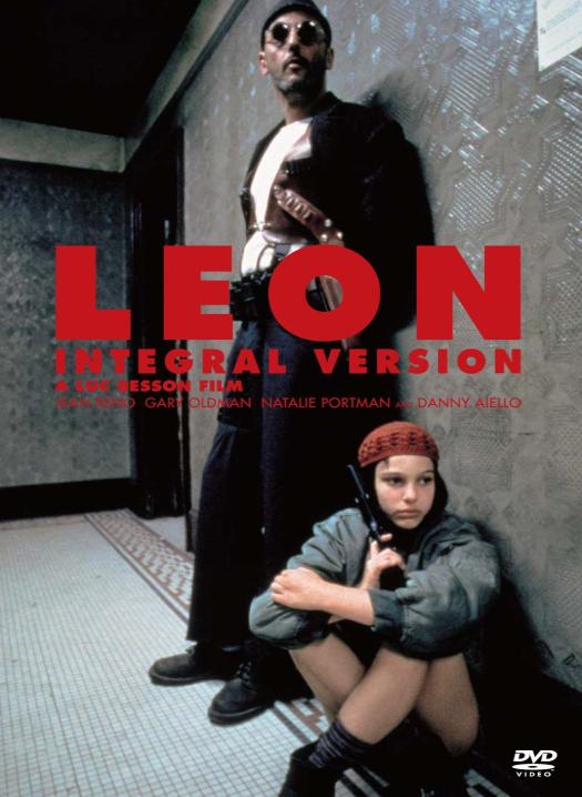 ⑥レオン(1994)