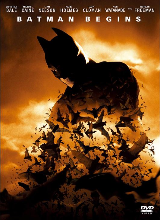 ①バットマン ビギンズ