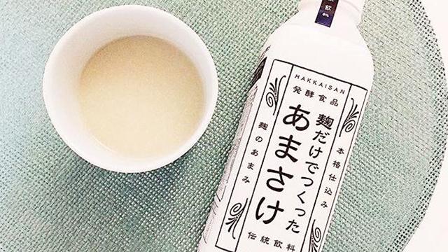 1日コップ1杯の甘酒生活は赤ちゃんとママの味方♡麹パワーを侮るなかれ!