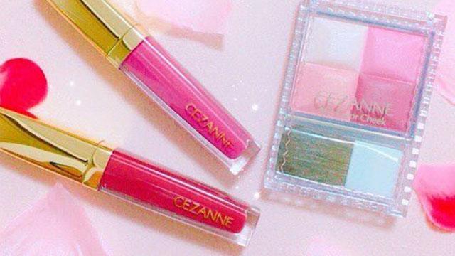 おしゃれな発色とキープ力が魅力♡セザンヌの隠れた名品「カラーティントリップ」をCHECK!
