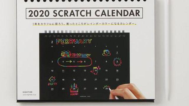 オフィスのデスクに飾りたい♡デザインと使いやすさを両立する2020年カレンダー4選