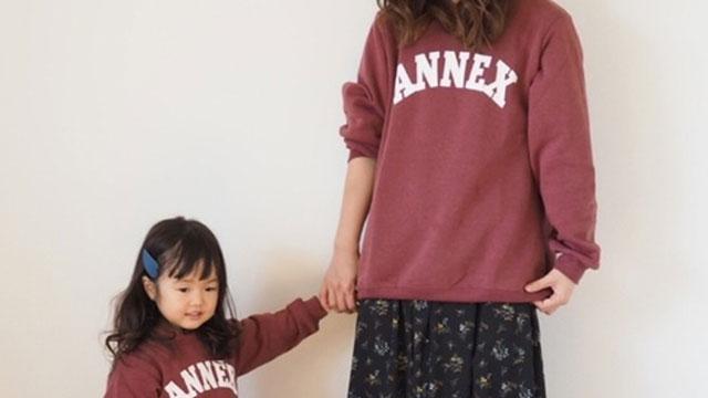 冬のおでかけにぴったり♡ママと子供の親子リンクコーデ5選