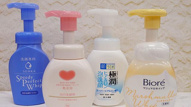 【ALL税抜700円以下!】忙しい朝の洗顔にもぴったり♪時短になるプチプラ泡洗顔をレビュー!