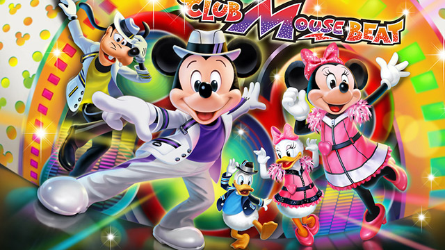 新エンターテインメント♪東京ディズニーランドで「クラブマウスビート」が7/2スタート!