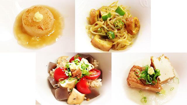 おでんの痩せレシピ4選!大根やこんにゃくを使って簡単ヘルシーで美味しくダイエット