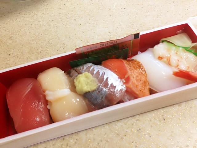 海鮮サラダ_1
