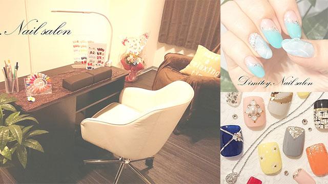 Dimitey. Nail salon