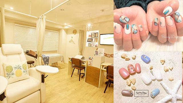SunnyDays Nail&Beauty 曙橋店