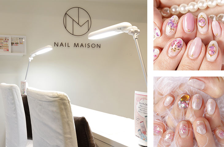 NAIL MAISON 渋谷店