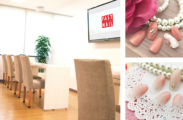 FAST NAIL 錦糸町店