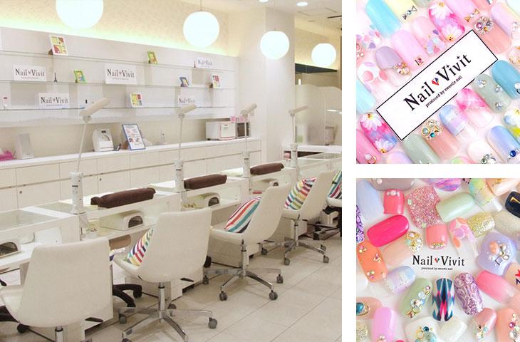 Nail Vivit 渋谷Part2店