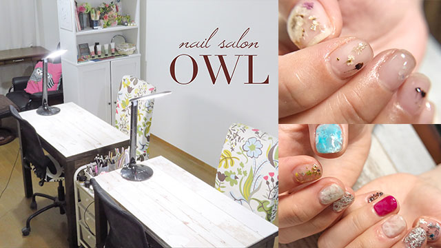 Nail Salon OWL 中目黒