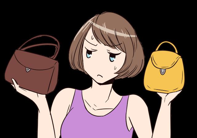 バッグの選び方編