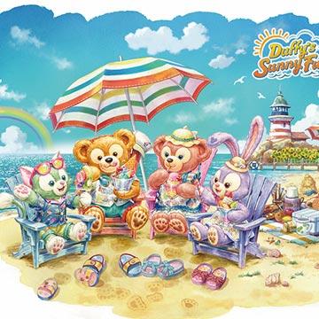 6/6~新プログラム「ダッフィーのサニーファン」が開催決定♡ダッフィー&フレンズと夏を楽しもう♪