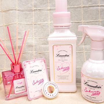 ランドリンとダイアンから新発売!春を先取りする『桜』の香りで癒やされて♡