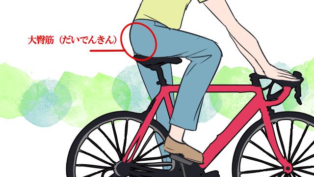 通勤通学でお尻のエクササイズ!自転車でヒップアップしよう!