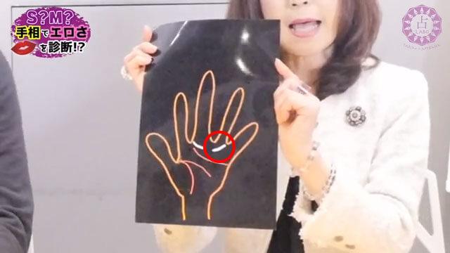 小指と薬指の間から出た線…M線!!