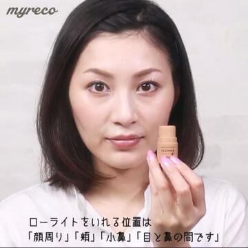 シェーディングを入れたいパーツは顔周り、頬、小鼻、目と鼻の間の4ヶ所です。